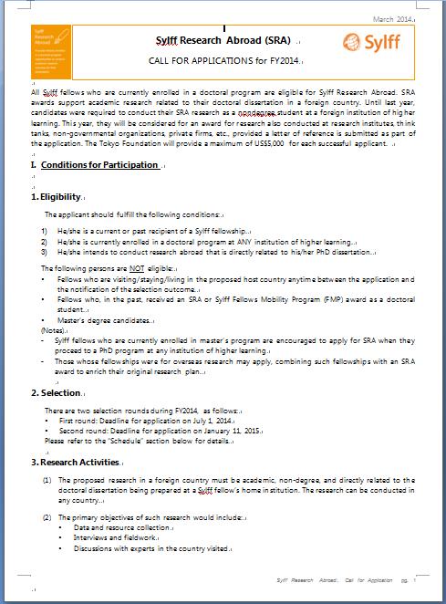 Help writing esl creative essay