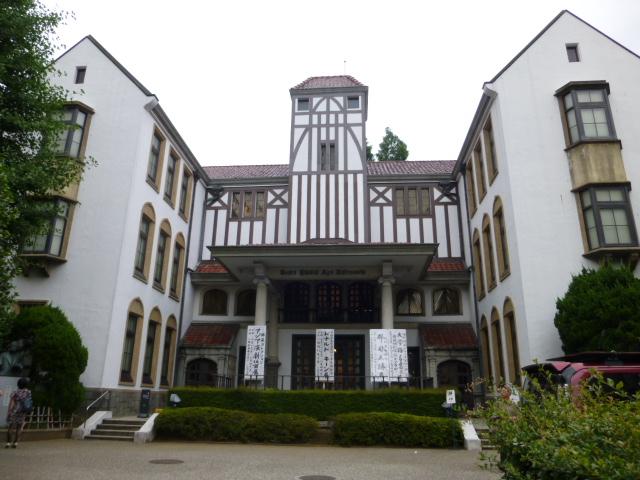 Waseda University (July 2013)