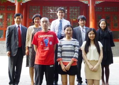 Peking University (September 2013)