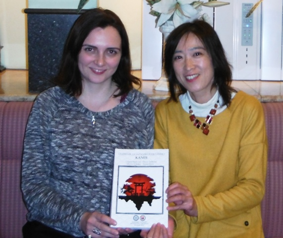 Divna was in Tokyo recently and shared news of her new textbook with Yoko Kaburagi of the Tokyo Foundation.