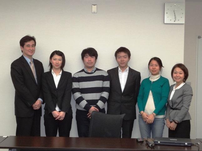 Keio University (January 2014)