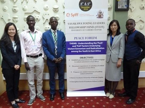 Sylff Peace Forum at Nairobi University (December 2016)
