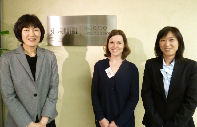 Agnieszka Batko, middle, with members of the Tokyo Foundation.